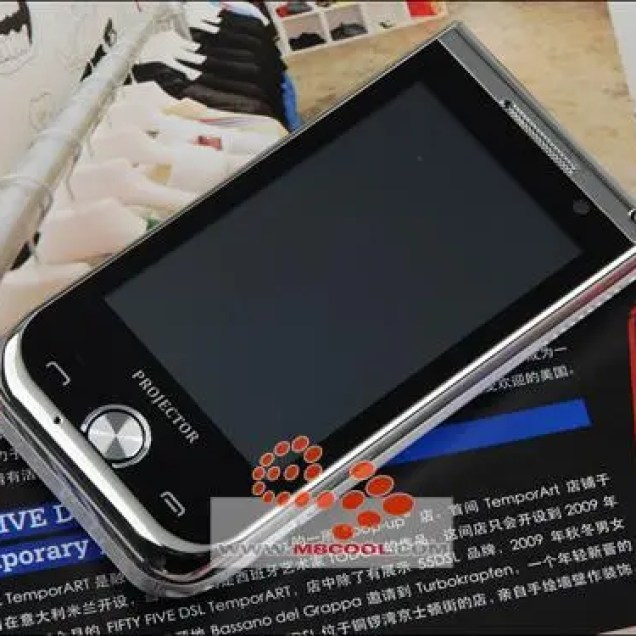 cool-gtw18-projector-phone-screen