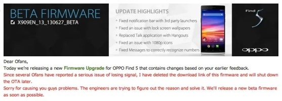 find 5 beta issues firmware Oppo closes Find 5 Beta Firmware update due to signal loss issues
