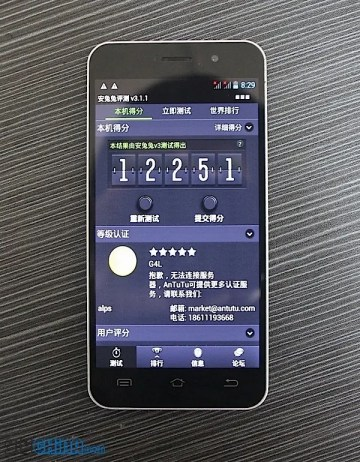 g4pf1 JiaYu G4: Everything we know and all your questions answered!