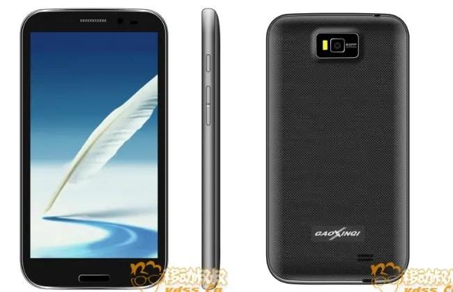 gaoxinqi f1 nvidia tegra 3 quad-core phone