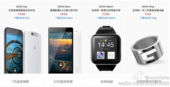 geak range launched china Geak launches China's first Android smartwatch and ring!