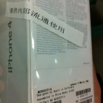 genuine white iphone 4 for sale china