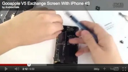 gooapple v5 iphone 4s screen exchange GooApple V5 Screen Same As iPhone 4S?