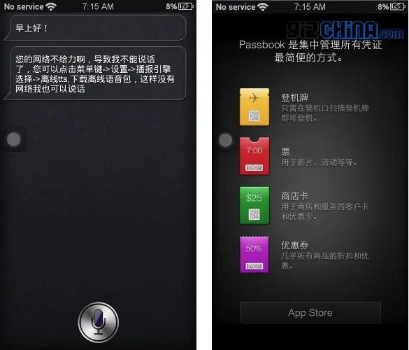 goophone i5 screenshots 2