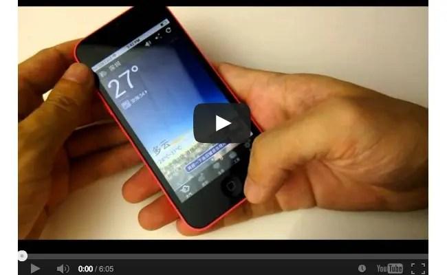 goophone i5c video