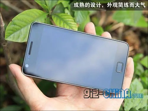samsung galaxy s2 clone china