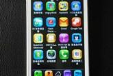buy 5 inch android ics 3g phone china