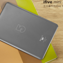 Sexy iFive Mini 3 Retina tablet specifications and more photos