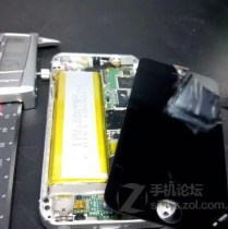 iphone 5s leaked photos 2