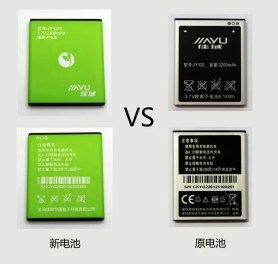 JiaYu G4 packaging tough enough?