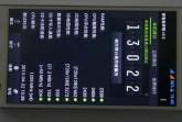 jiayu g4 advanced 2GB benchmark