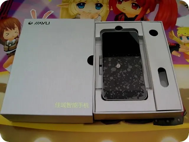 jiayu g4 beta review