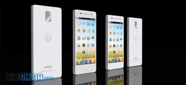 jiayu g4 concepts leaked hero gizchina Quad Core JiaYu G4 Specifications! JiaYu Fans have their say!