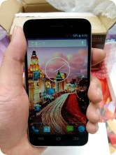 Jiayu g4 hd display