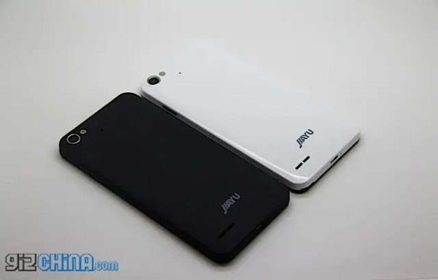 Jiayu G4 black and white