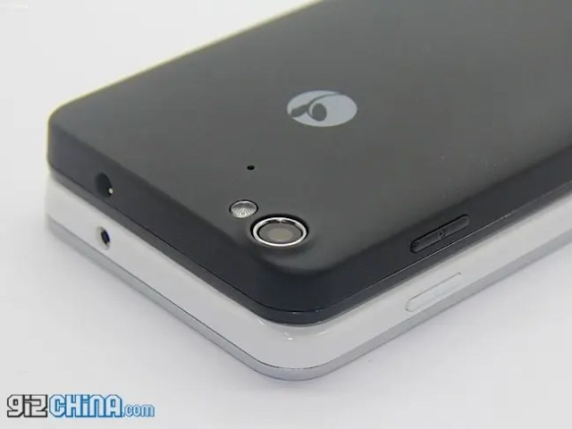 jiayu g4 premium 1 First look: JiaYu G4 Premium 3000mAh model