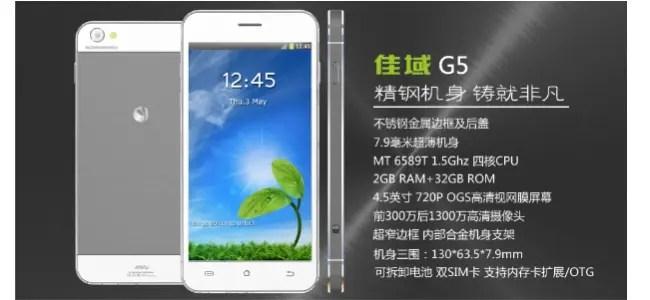 jiayu g5
