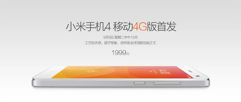 Lte Version Of The Xiaomi Mi4 Goes On Sale In China
