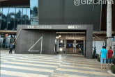 meizu 4 launch image