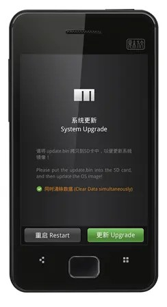 meizu m9 gingerbread update download