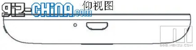 leaked patent for meizu mx