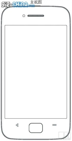 leaked patent meizu mx front