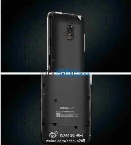 meizu mx2 battery and design