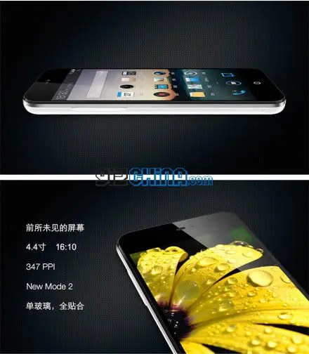 meizu mx2 screen