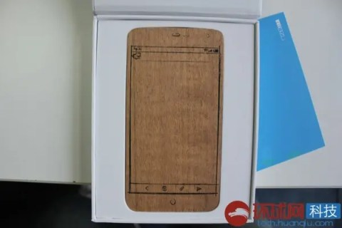 meizu mx3 mockup Xiaomi MI3, Meizu MX3 and Oppo N1! Flagship battle begins September, details here!
