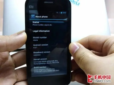 miui android 4 2 Xiaomi M1 Spotted Running Android ICS Video