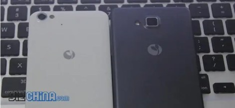 leaked jiayu g4 photos and specification