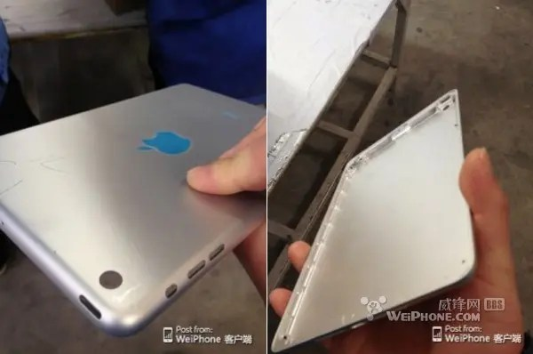 retina ipad mini leak Retina display iPad mini parts spotted