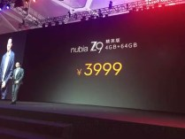 nubia z9 price