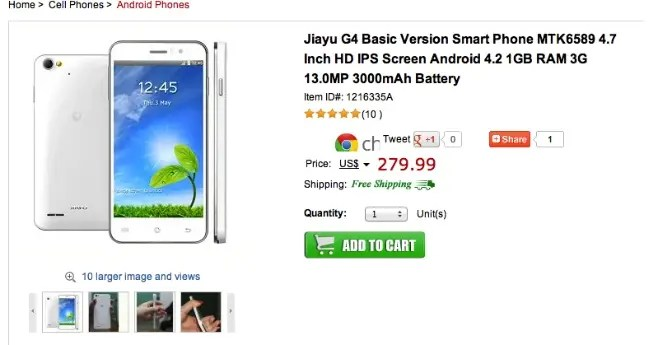save 30 usd jiayu g4