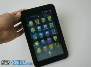 shenzhen f702 android chinese tablet