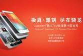 snapdragon 810 china