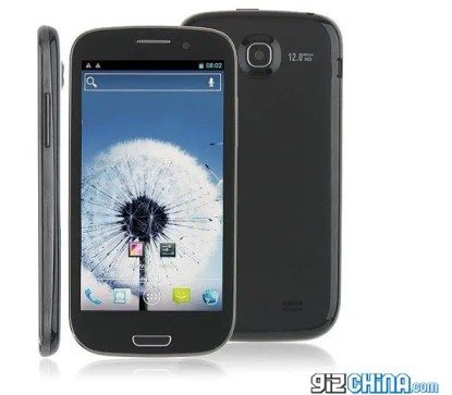 star b92m samsung galaxy s3 clone review