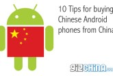 ten tips for Chinese android phones china