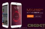 meizu ubuntu mx4 launched