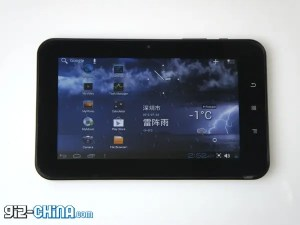 vayee 7 inch android chinese tablet