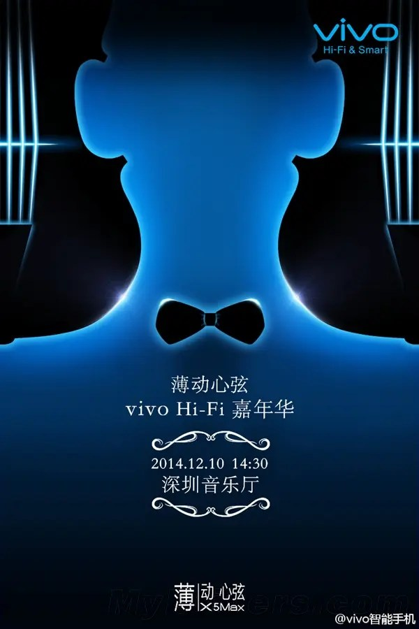 vivo x5 max launch