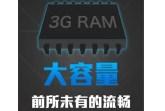 vivo xplay 3GB RAM