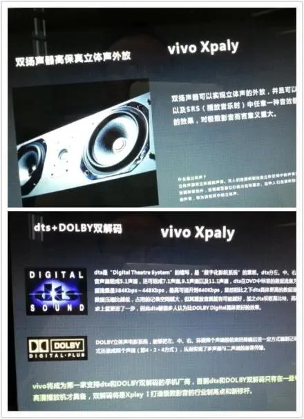 vivo xplay dolby More Vivo Xplay details emerge including Siri style Vivoice assistant and video