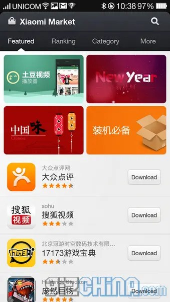 Windows10up.com Download Free install the Xiaomi App store (Google Play Alternative) on your phone