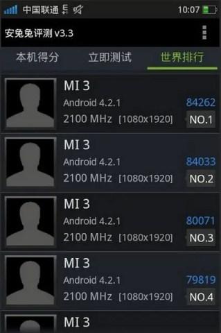 xiaomi mi3 antutu leaked Xiaomi Mi3 rumour round up