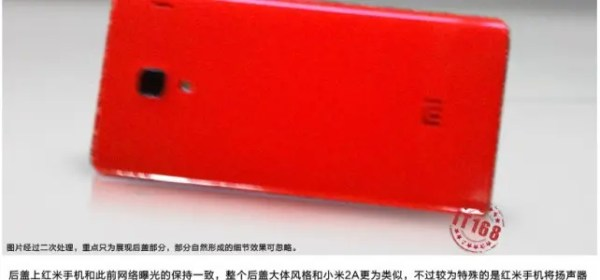 xiaomi red rice rear