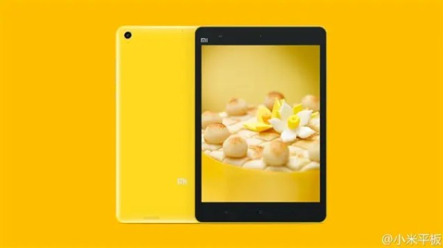 xiaomi tablet launch yellow