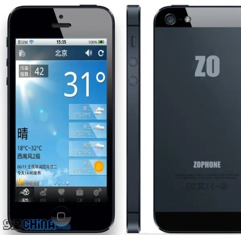 zophone iPhone 5 clone screen