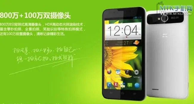 zte v987 quad-core android phone