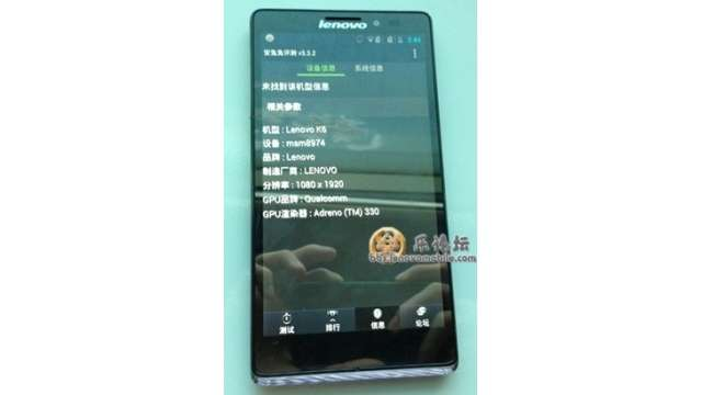 lenovo new smart phone leaked